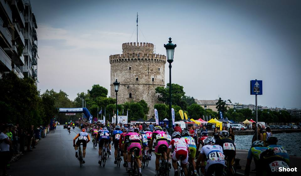4th intrnational cycling races